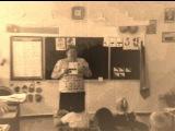 День учителя - Немое кино!